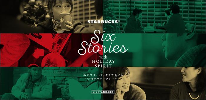 sixstory