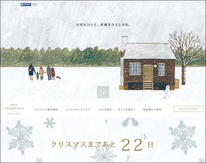 tsuchiya01
